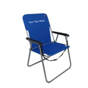 IMPRINTED High Seat Beach Chair by JGR