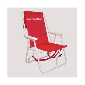 IMPRINTED Basic Backpack Chair by Rio Beach